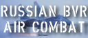The Russian Philosophy of  BVR Air Combat [Click for more ...]